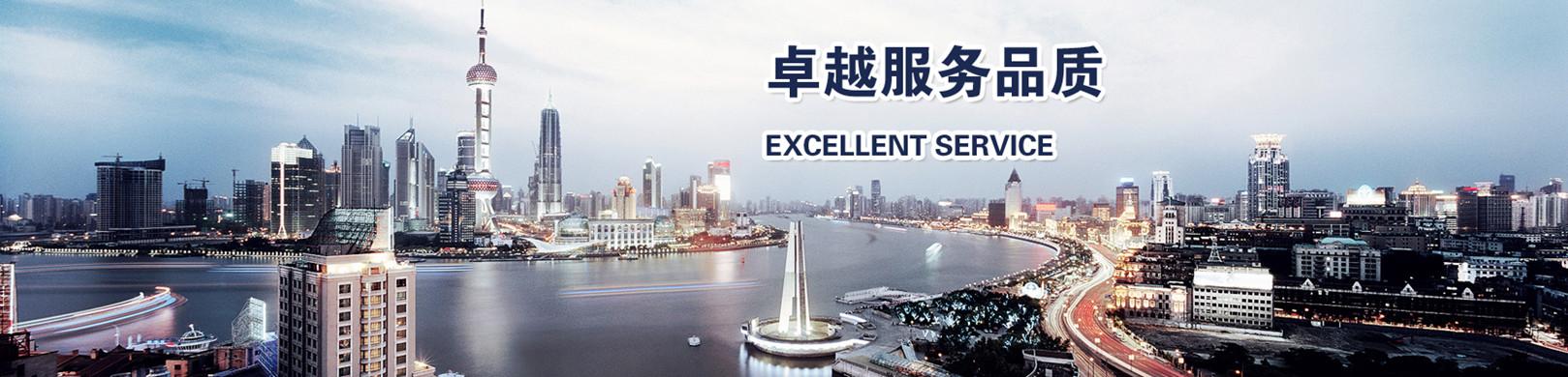 上海闵行律师大图二