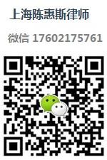 上海普陀律师二维码