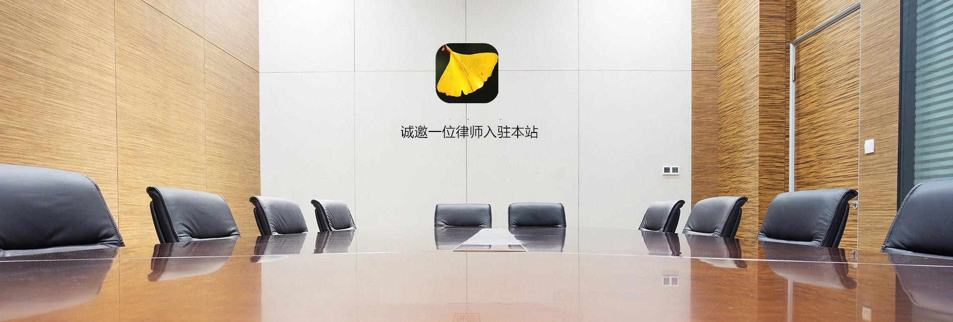 上海奉贤律师大图一