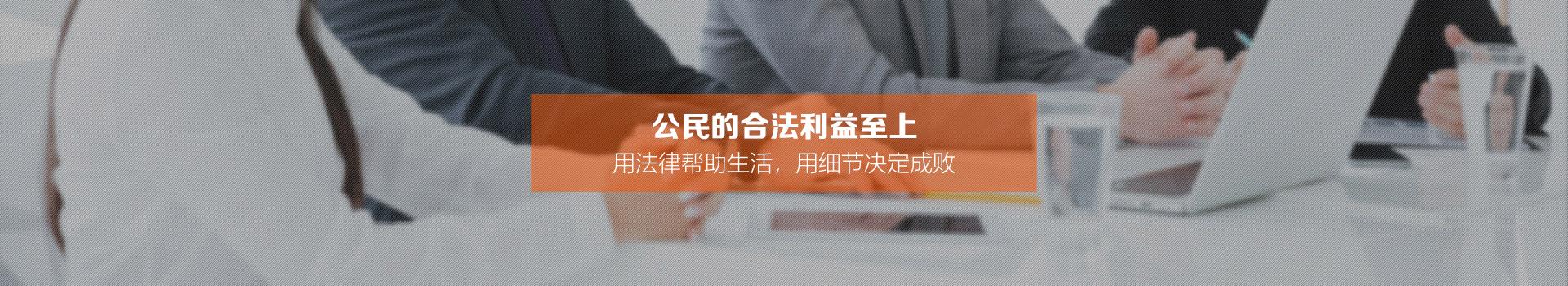 上海宝山律师6